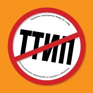 ТТИП - Търговско споразумение между ЕС и САЩ