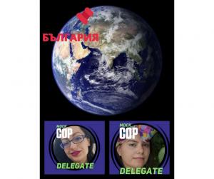 БЪЛГАРИЯ делегати