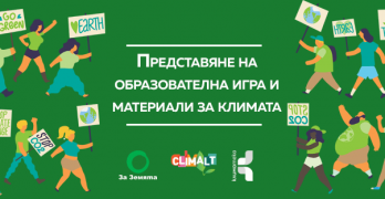 ClimAltEventsCover